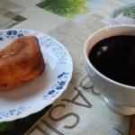 Empanadilla-Furancho-A-Cunca-Do